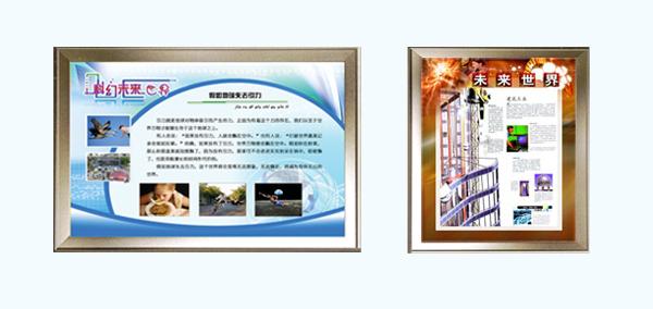 首页 走廊展板  地址:山东省济南市山大南路27号      电话:400—0099